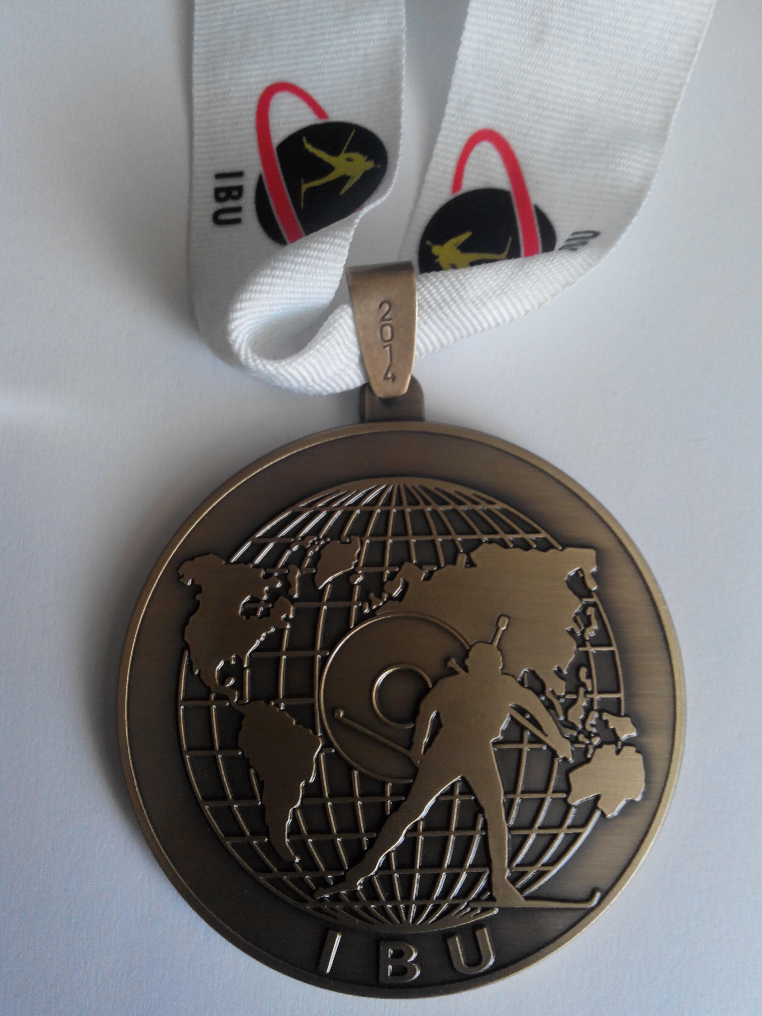 XVIІ міжнародний чемпіонат світу ветеранів з біатлону