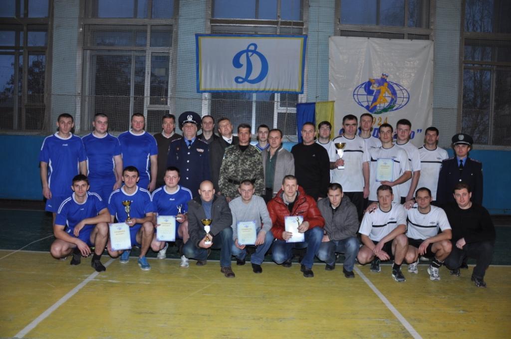 Вітаємо переможців та призерів першості СОО ФСТ «Динамо» України з волейболу!