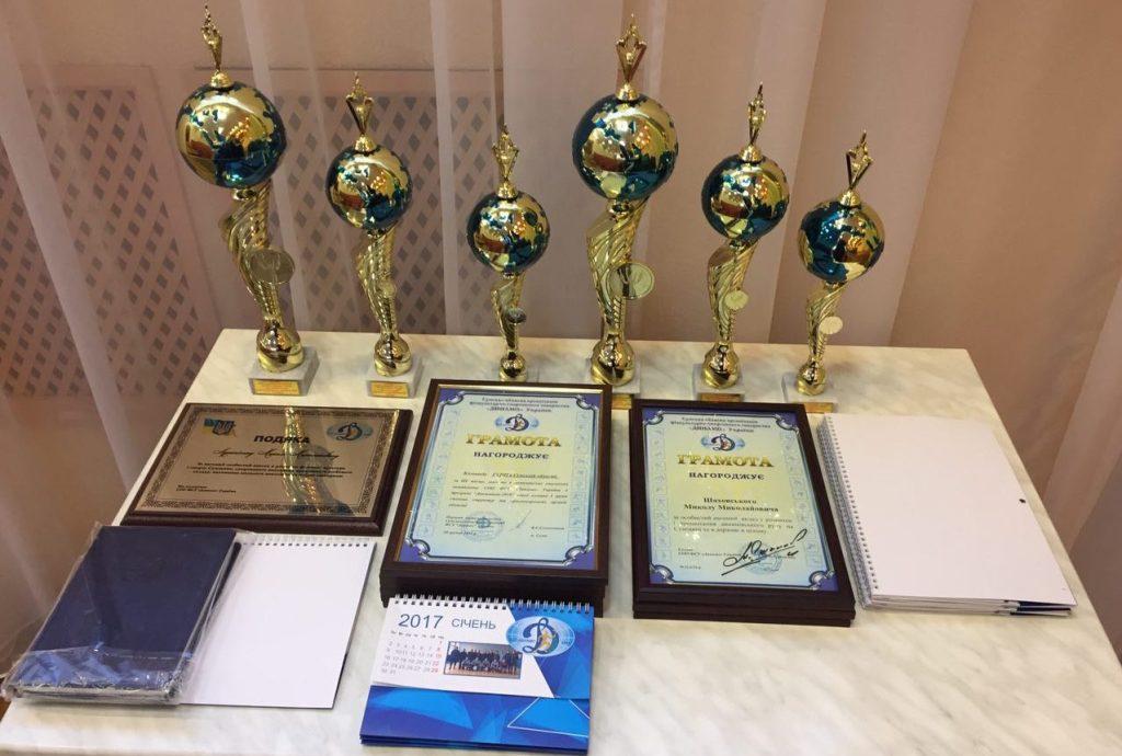 Позачергова конференція СОО ФСТ «Динамо» України