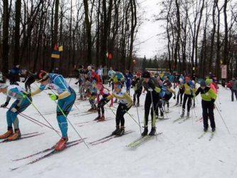 Чемпіонат області серед дорослих, юніорів та юніорок, юнаків та дівчат з лижних гонок