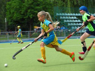 Чемпіонат України з хокею на траві серед дівчат 2007-2008 р.н.