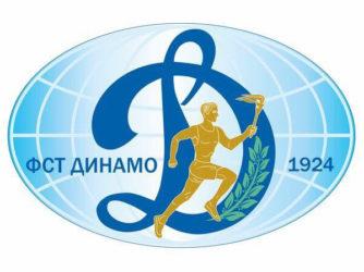 """Вітаємо з 93-ю річницею утворення ФСТ """"Динамо"""" України!"""