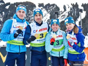 Золото на чемпіонаті Європи з біатлону!