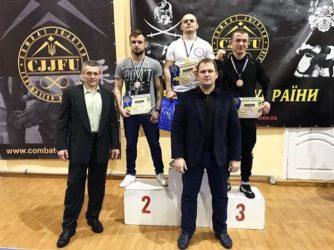 Чемпіонат України з Комбат Дзю-Дзюцу