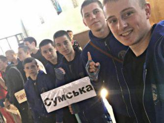 Чемпіонат України з кікбоксингу ВТКА серед дорослих