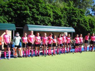 Чемпіонат України з хокею на траві серед дівчат до 16 років