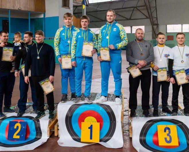 Чемпіонат України з стрільби із лука.